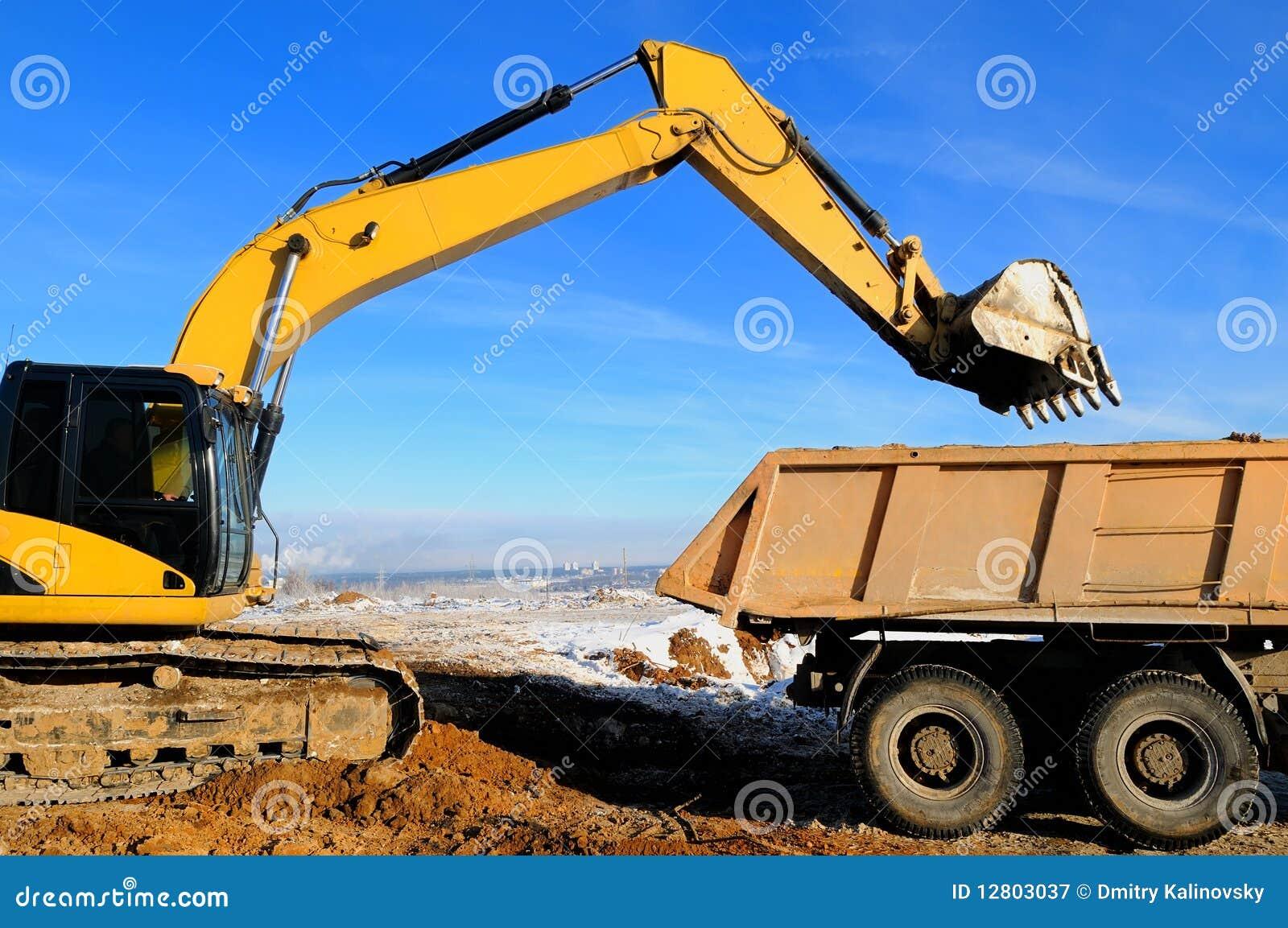 Máquina escavadora do carregador e rear-end