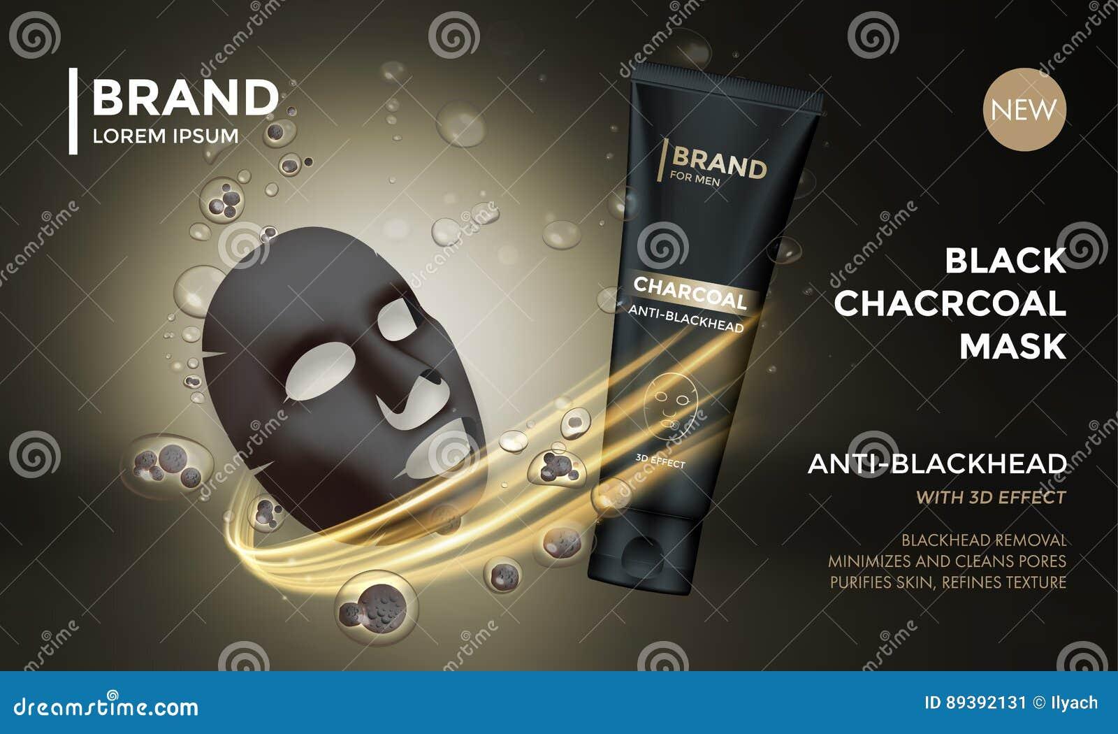 Máscara cosmética del carbón de leña del cuidado de piel de la plantilla del vector de la publicidad del paquete