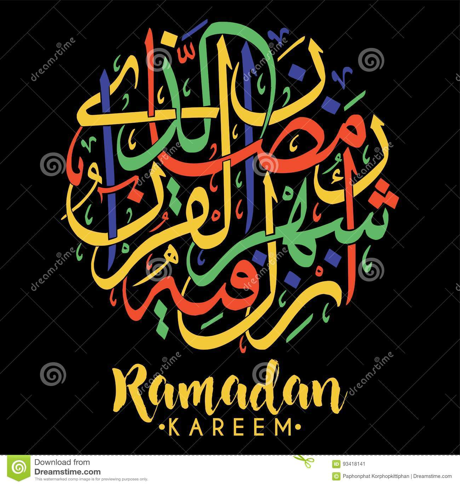 Mång- färgRamadan Kareem bakgrund