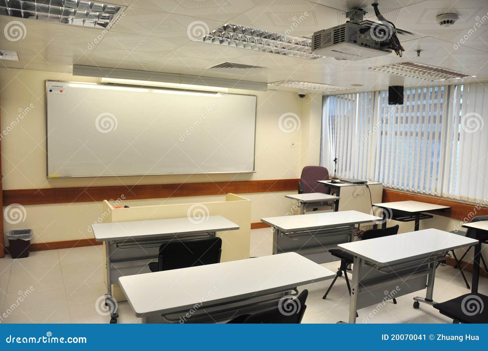 Mång- klassrummedel