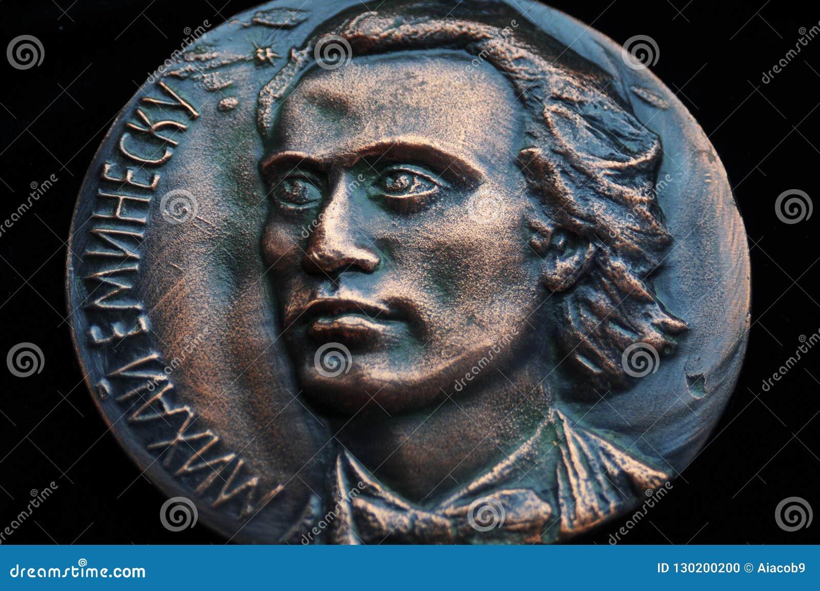 Médaille de bronze de Mihai Eminescu, Bucarest, Roumanie