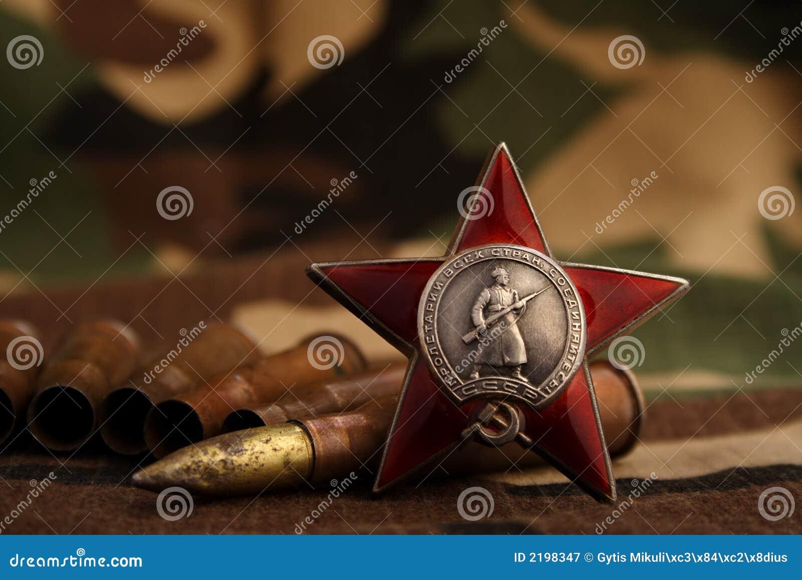 Médaille soviétique