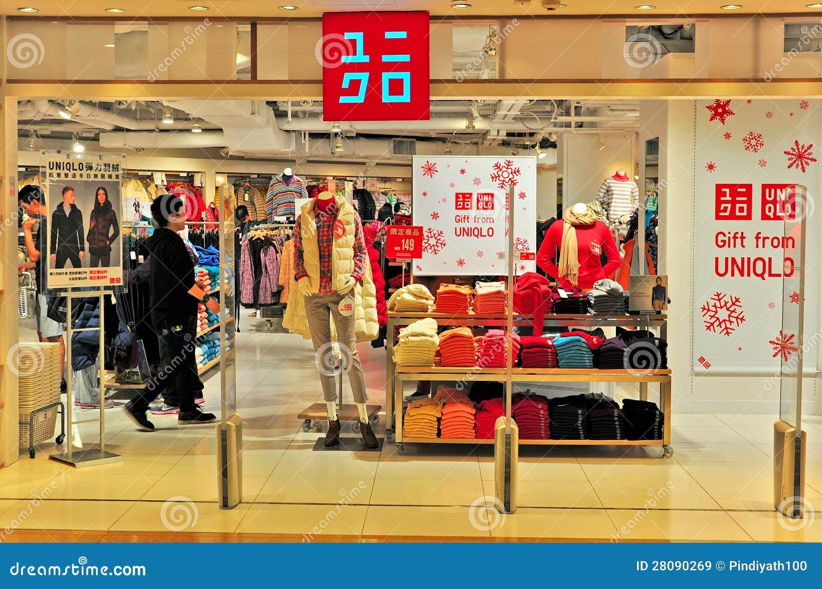 Mémoire de mode d Uniqlo, Hong Kong