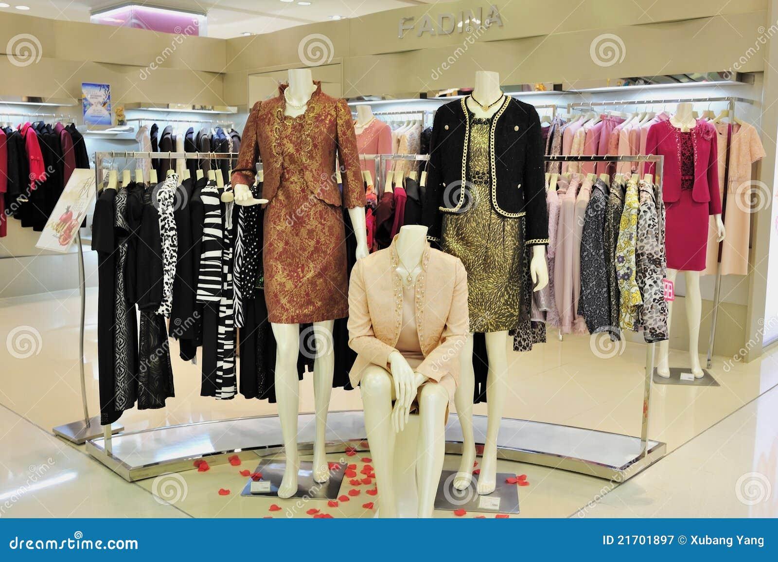 Mémoire de vêtement de la mode des femmes