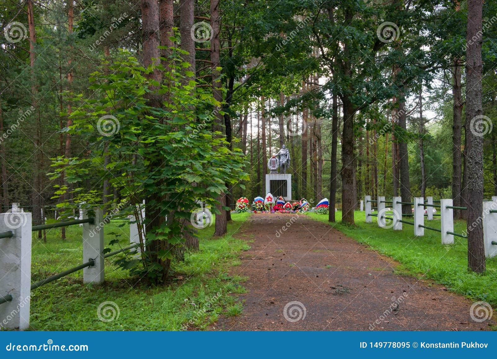 Mémorial de la grande guerre patriotique au cimetière de Bratskoye