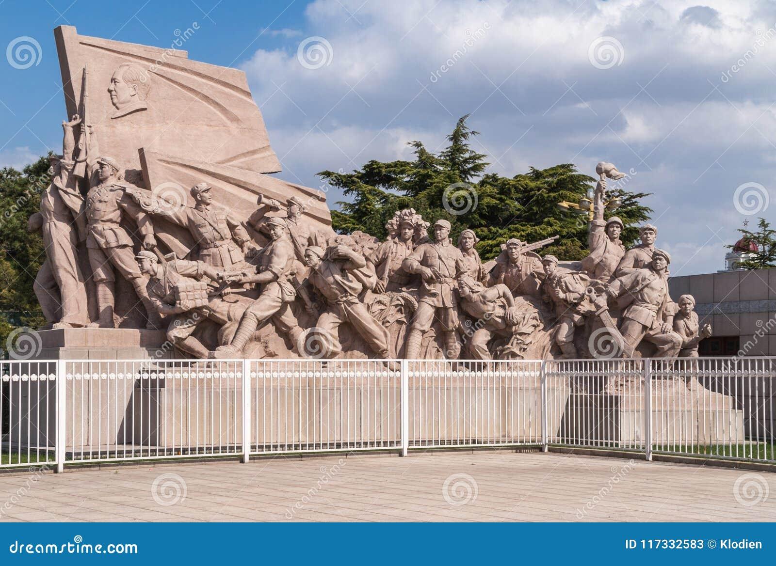 Mémorial des héros du ` s de personnes sur la Place Tiananmen