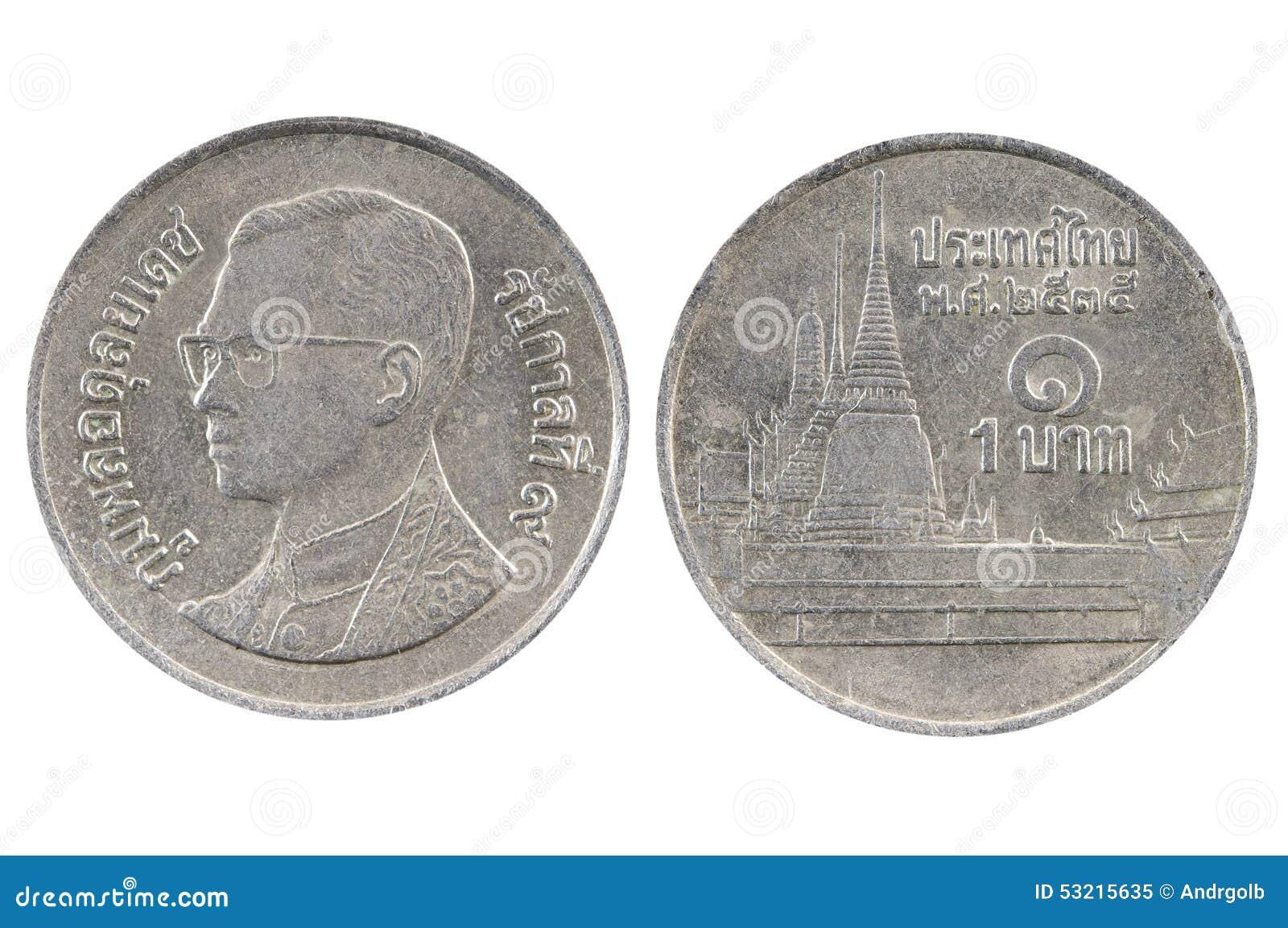 Münze 1 Baht Thailand Stockbild Bild Von Bankverkehr 53215635