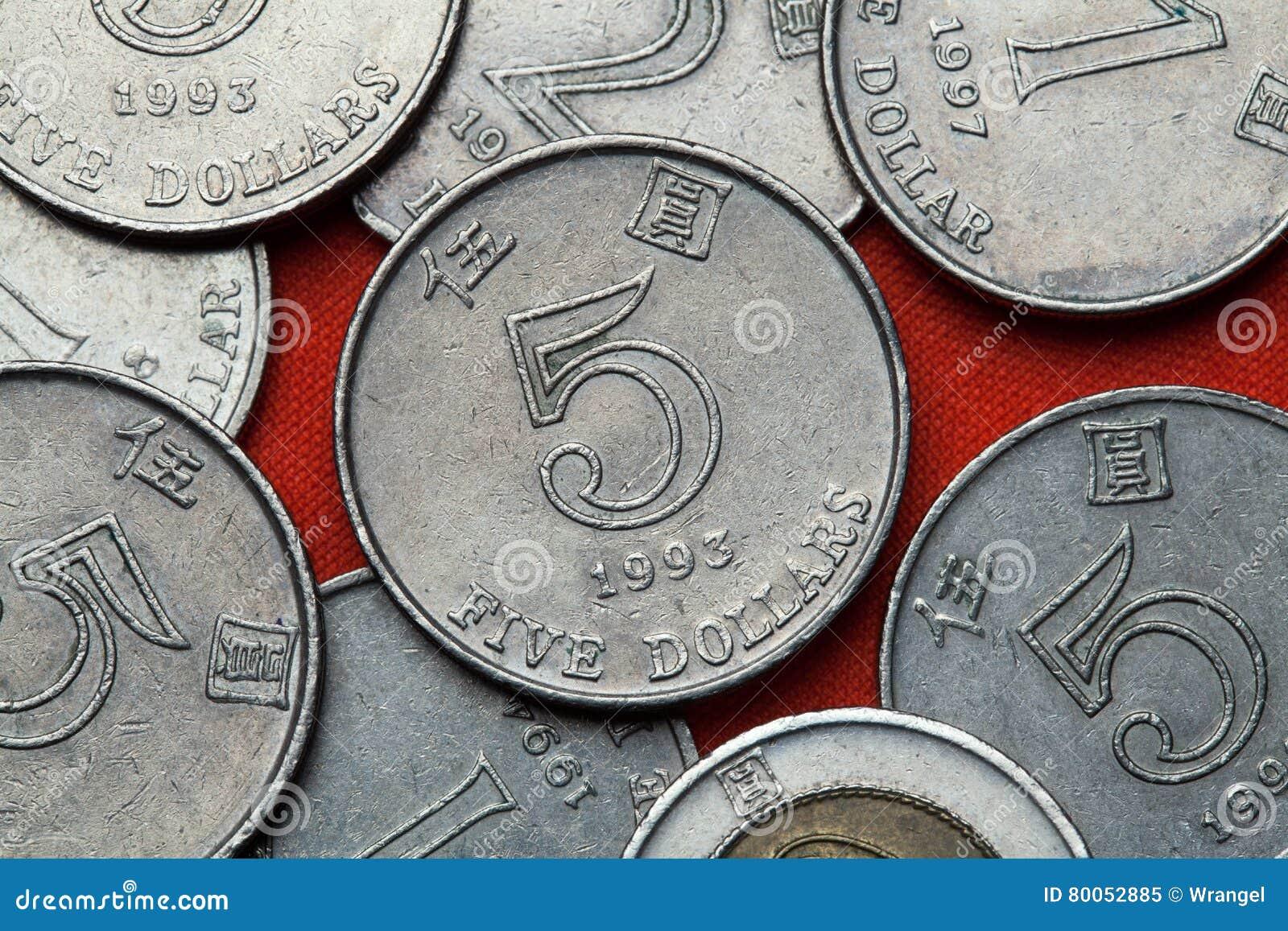 Münzen Von Hong Kong Stockbild Bild Von Bargeld Prägung 80052885
