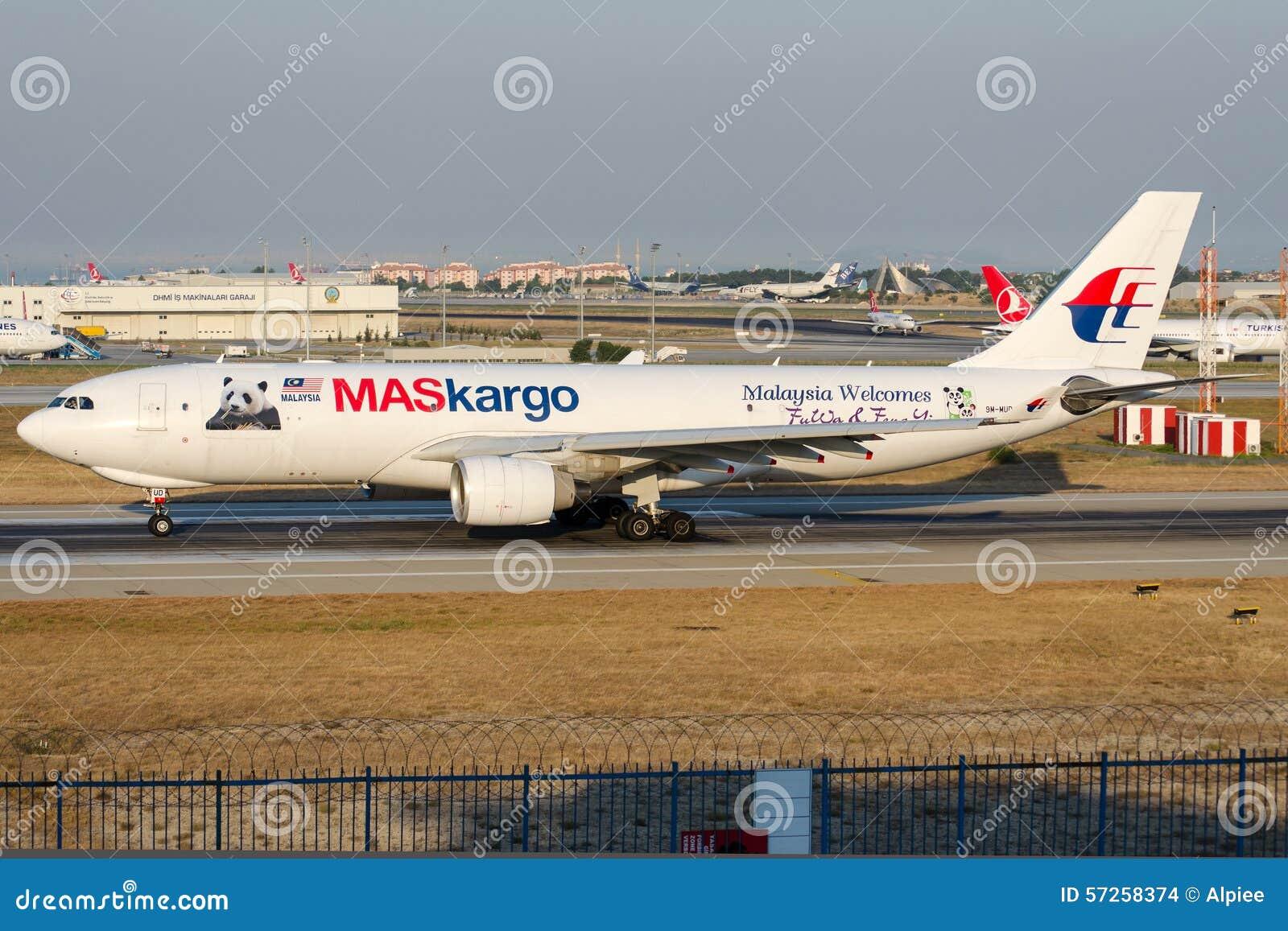 癹f�i)��&9�m���_9m-mud maskargo,有熊猫贴纸的空中客车a330-223f 编辑类库存图片