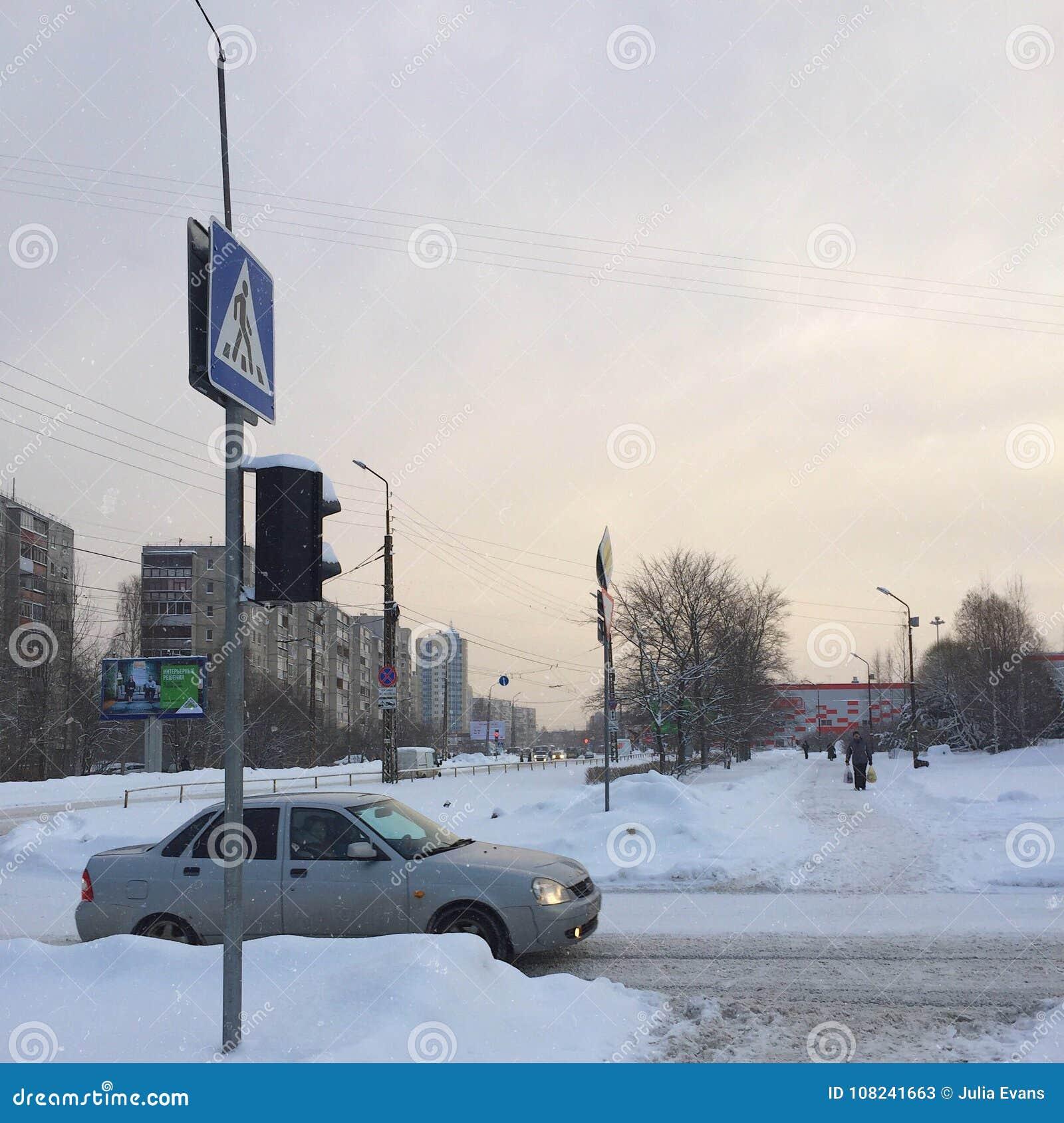 Mały miasteczko w Rosja