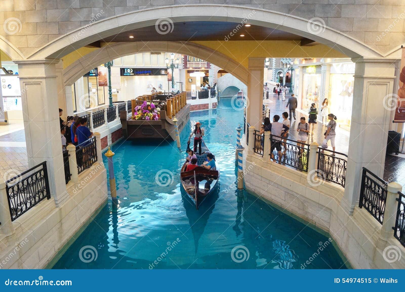 Macao cina localit di soggiorno di venezia immagine for Venezia soggiorno
