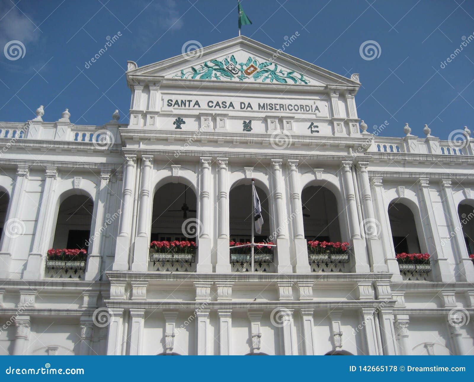 Macau Święty dom litość
