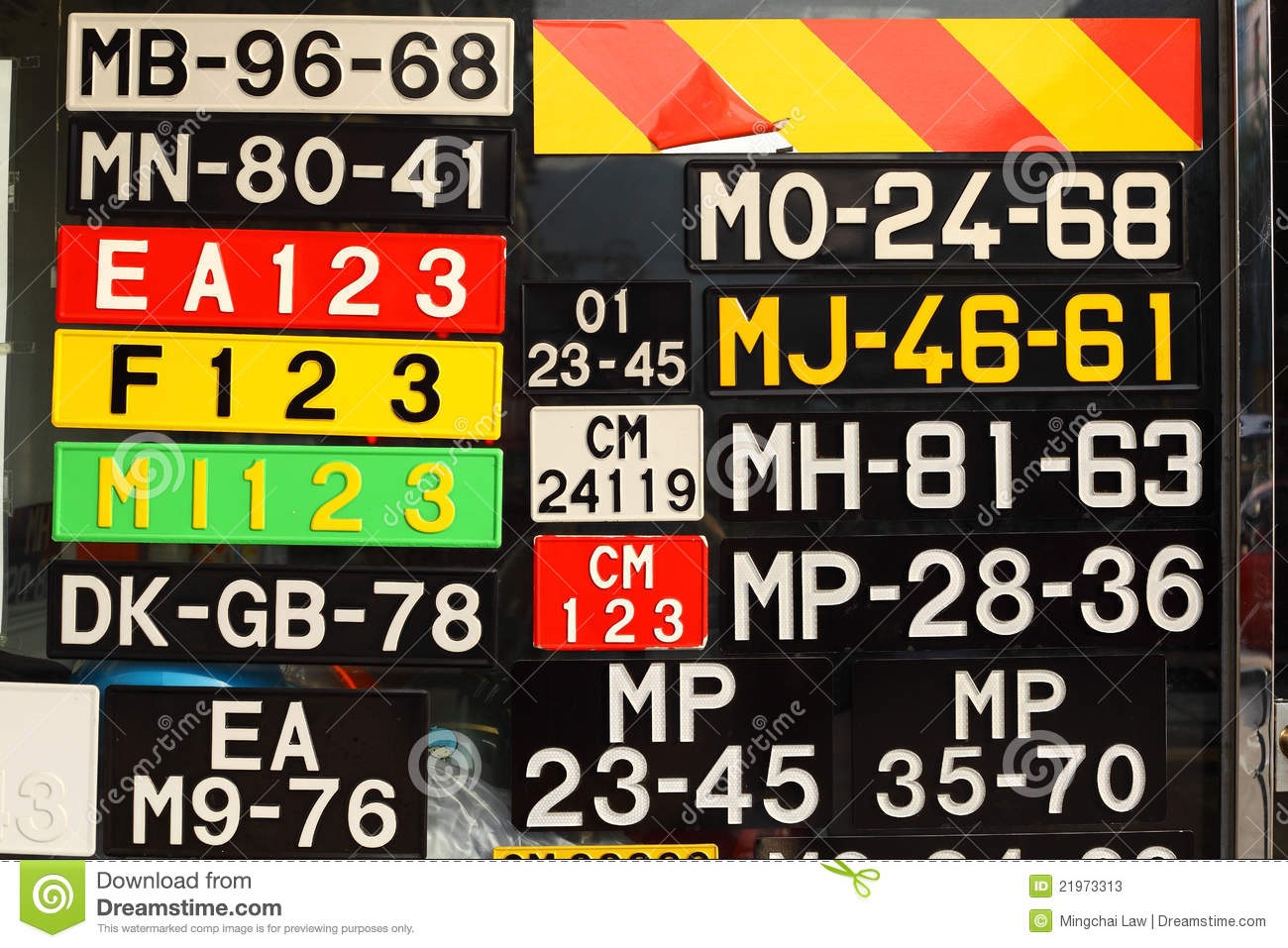 Macau Cars Number Plates