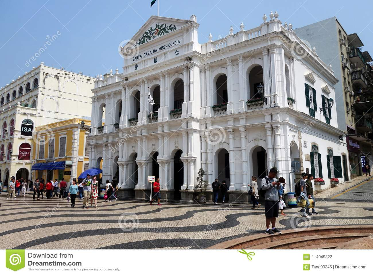 The Holy House of Mercy Museum in Macau