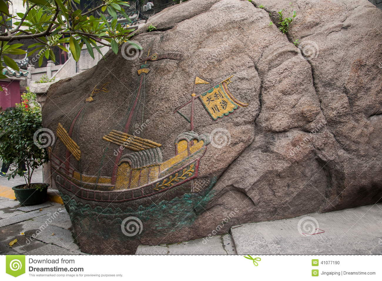 Macau famous historical building Matsu, the history and culture of stone cliff