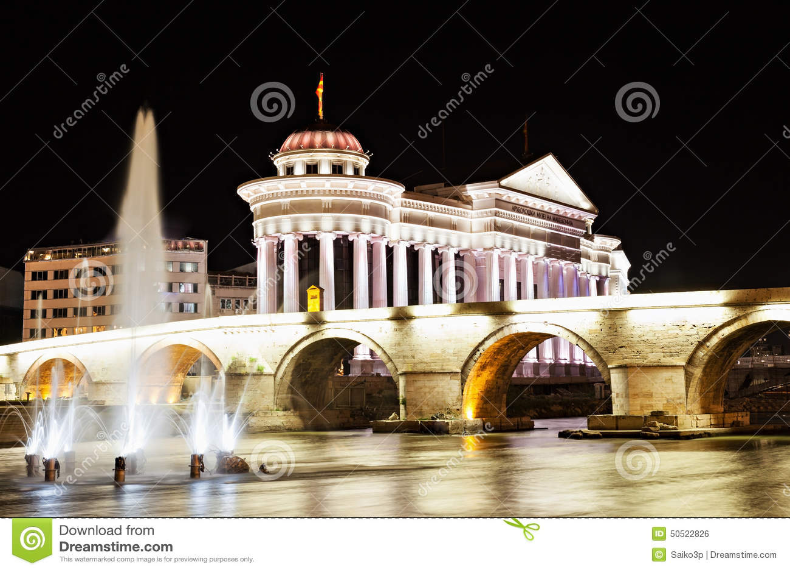 Macedonia kwadrat
