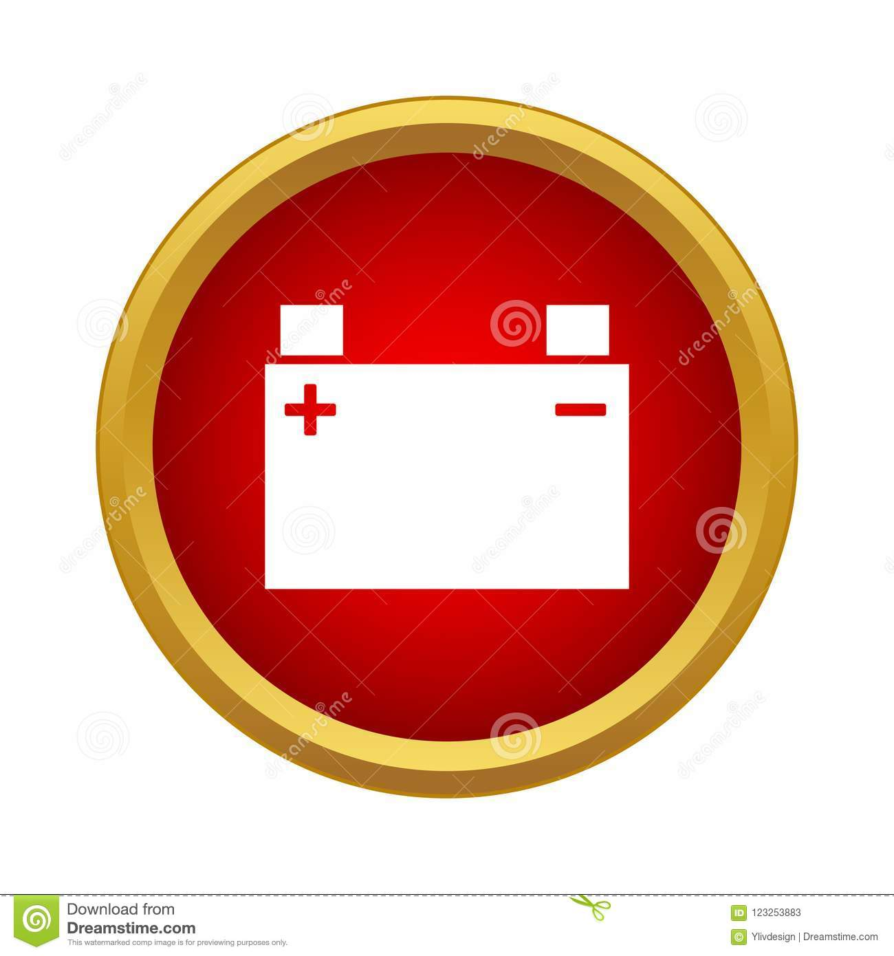 Machine Battery Icon Simple Style Stock Illustration Illustration