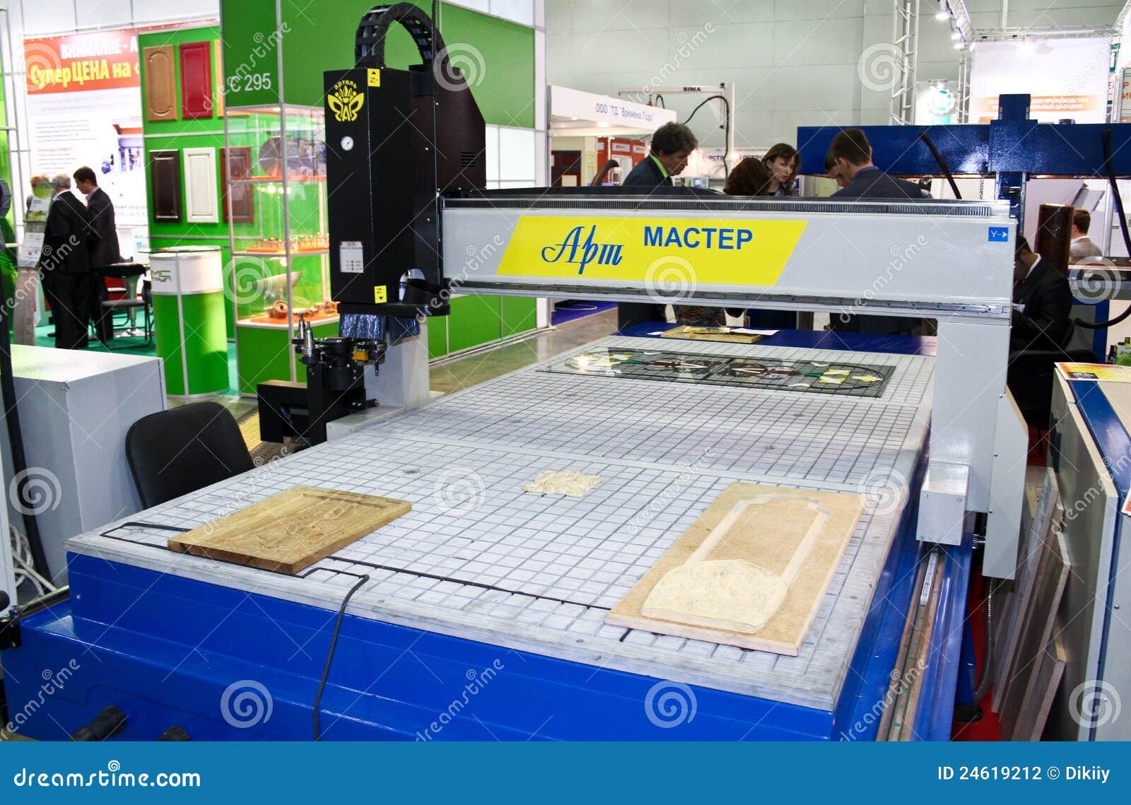 Machine travail du bois