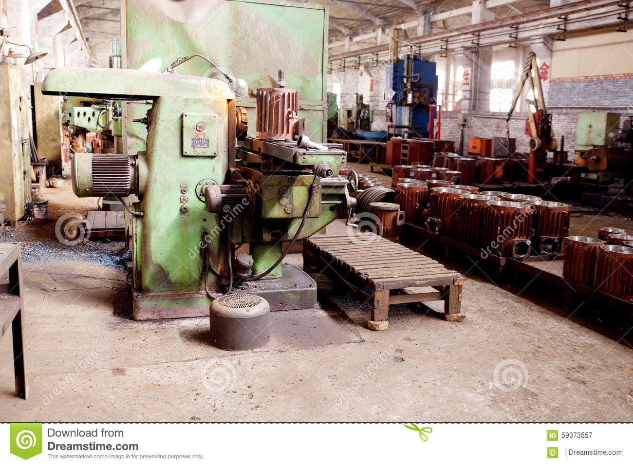 Machinery Factory