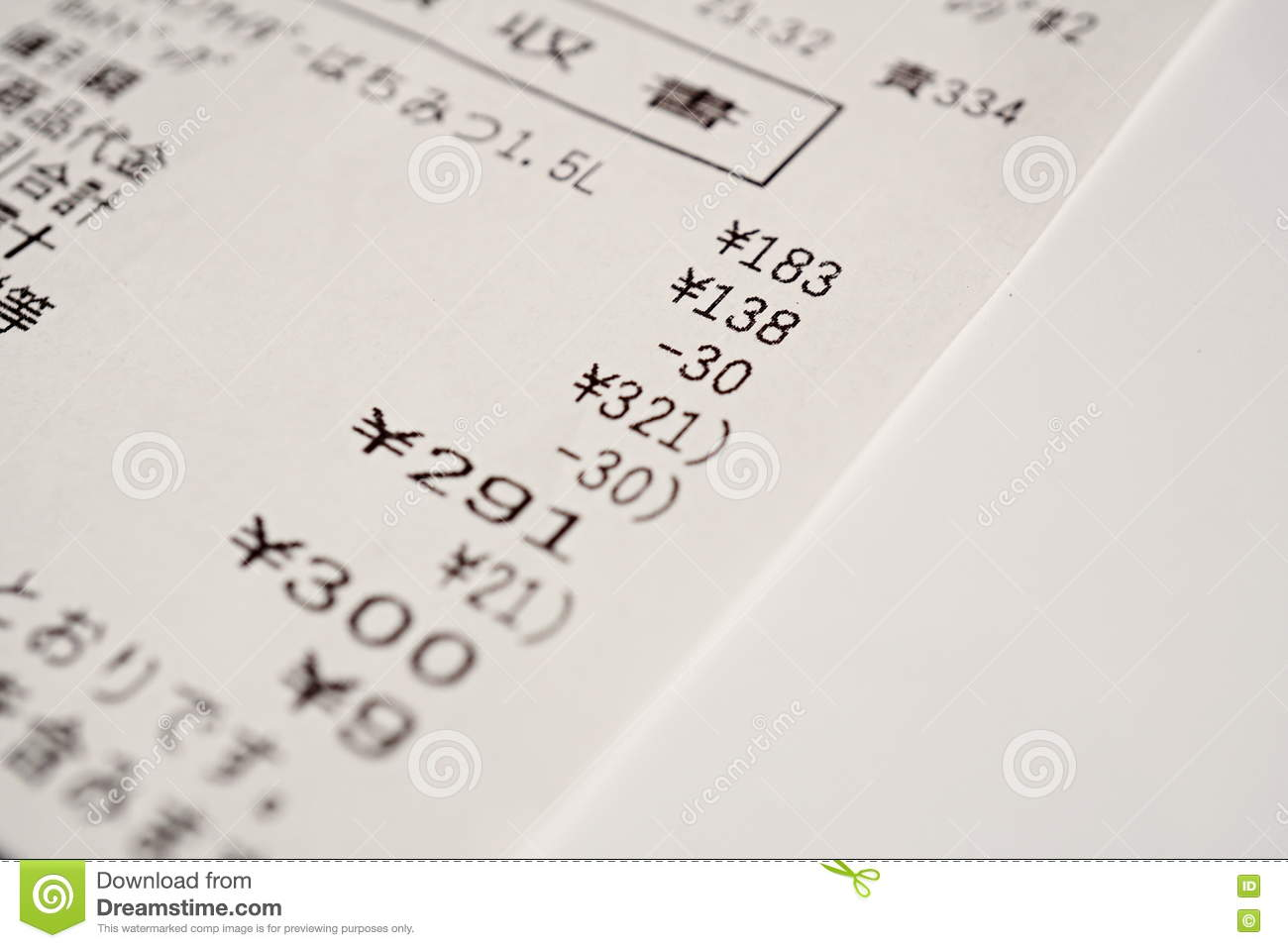 Sales Receipt Stock Image | CartoonDealer.com #2445493