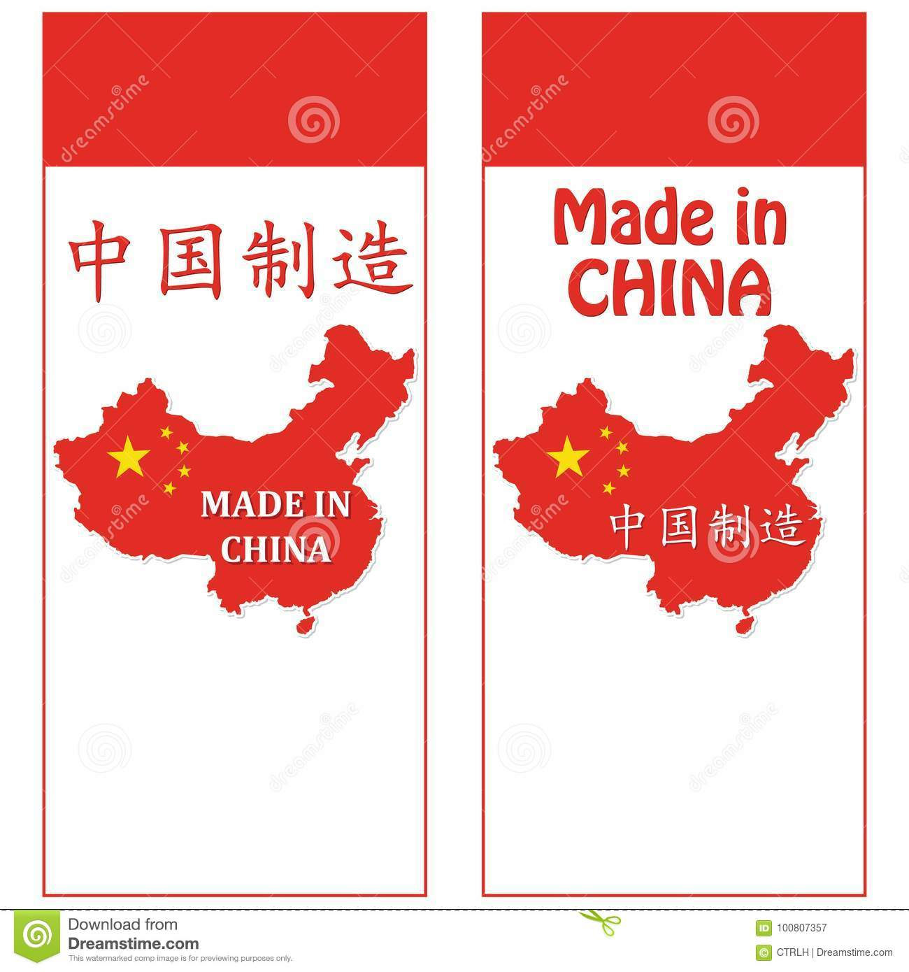 picture relating to Chinese Flag Printable called Developed In just China High quality Good quality Printable Stickers Mounted With