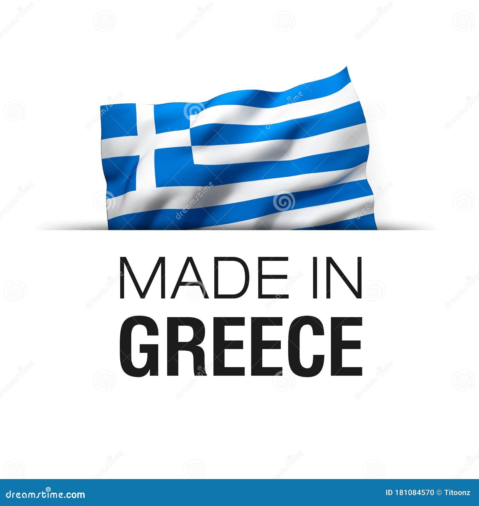 Waving Greek Flag Stock Illustrations – 15,15 Waving Greek Flag ...