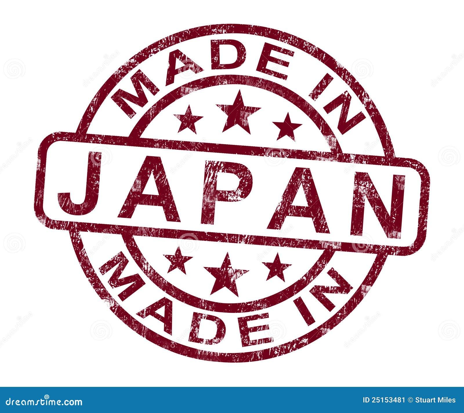 made in japan stamp shows japanese stock image image. Black Bedroom Furniture Sets. Home Design Ideas