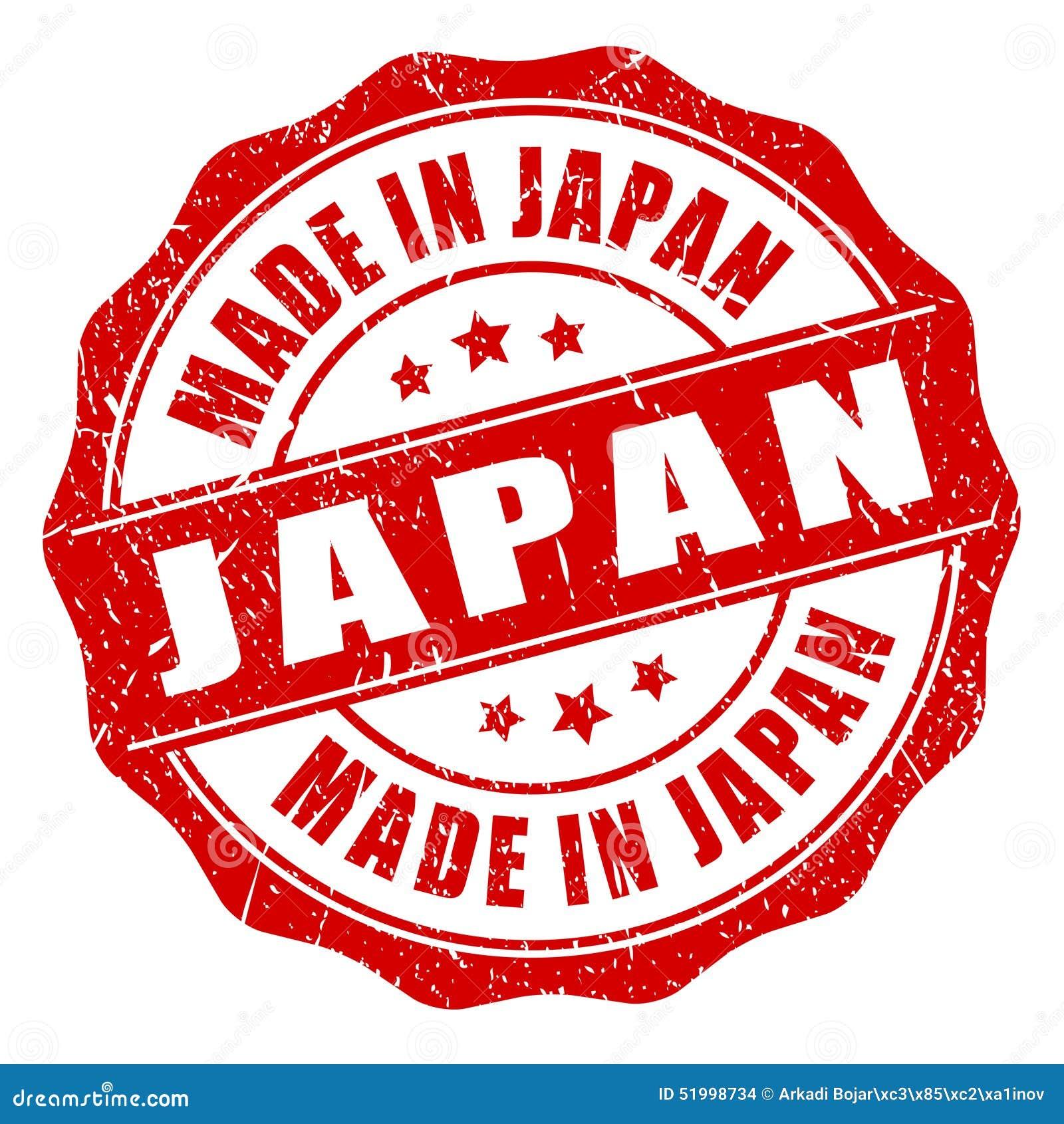 made in japan stamp stock vector image 51998734. Black Bedroom Furniture Sets. Home Design Ideas