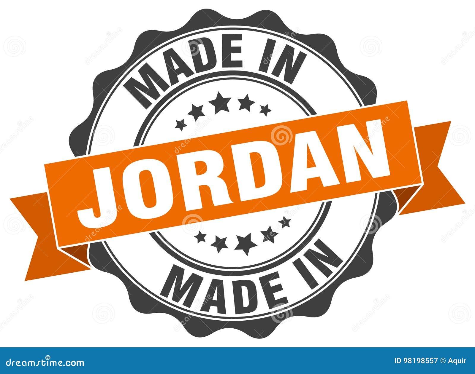 Made In Jordan Seal Stock Vector Illustration Of Fabricated 98198557