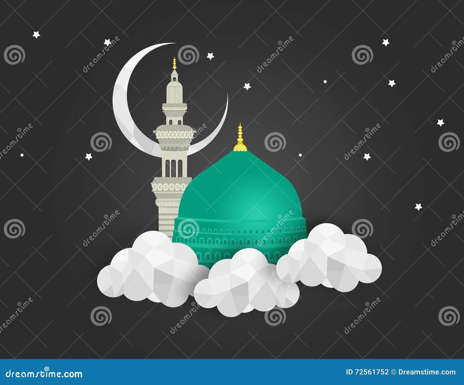 I Love Saudi Arabia In White Background Cartoon Vector