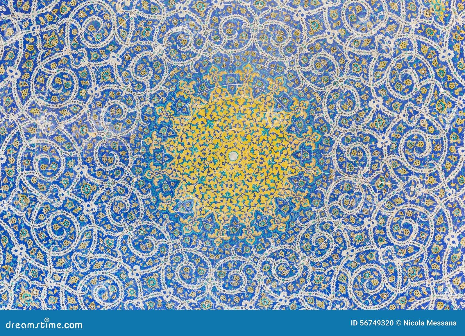Madrasa-YE-Chahar Bagh, en Isfahán, Irán