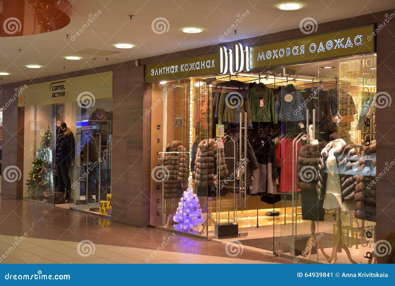 magasin d 39 habillement de fourrure dans le supermarch photo ditorial image du quipement. Black Bedroom Furniture Sets. Home Design Ideas