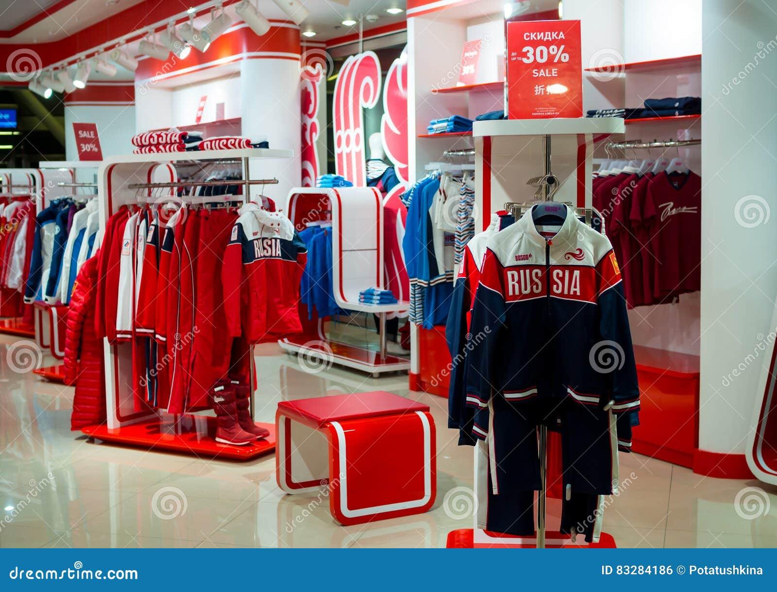 acheter en ligne 17bb5 0ba8f Magasin Intérieur De Bosco Sport De Vêtements De Sport Dans ...