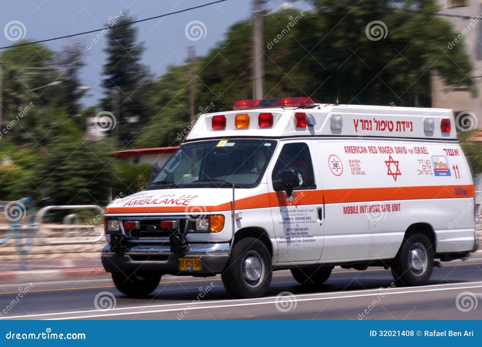 Car Shield Prices >> Magen David Adom Israeli Ambulance Editorial Stock Photo ...
