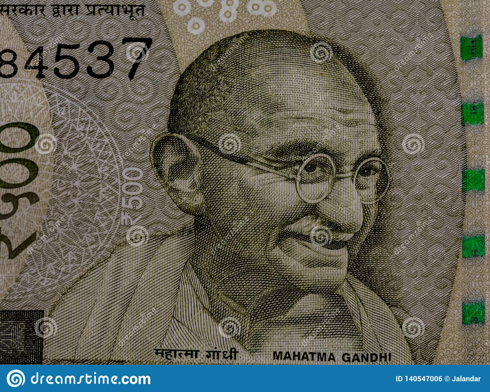 Mahatma Gandhi sulla nota da 500 rupie