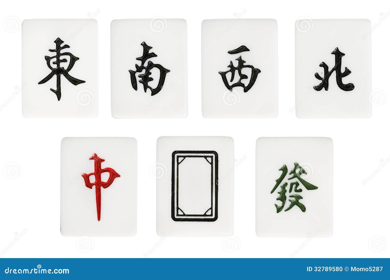 Mahjong Stock Photo - Image: 32789580