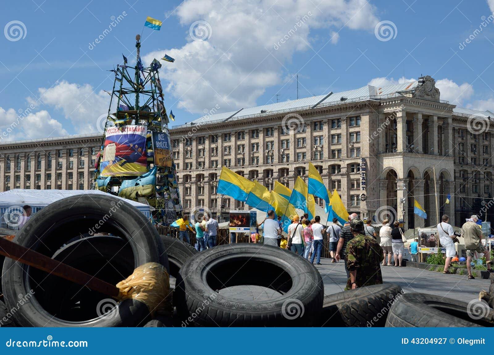 Download Maidan I Den Ukrainska Huvudstaden Redaktionell Arkivbild - Bild av trängsel, huvud: 43204927