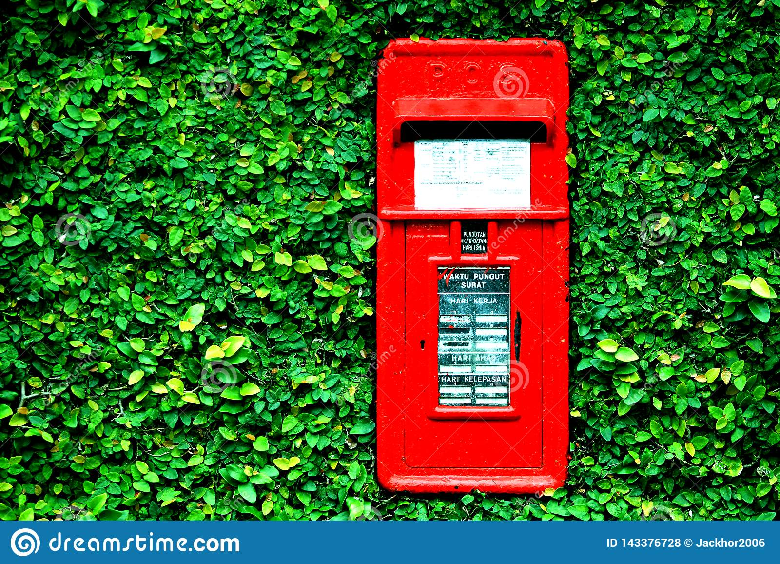 The mailbox at the green gate