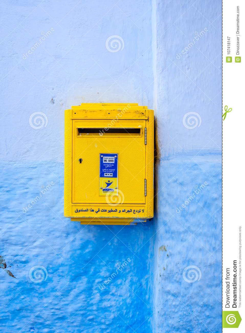 Boites Aux Lettres Jaunes mailbox, morocco editorial photography. image of container