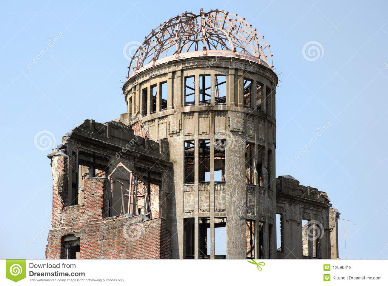 Main building a bomb dome hiroshima royalty free stock for Japan dome house cost