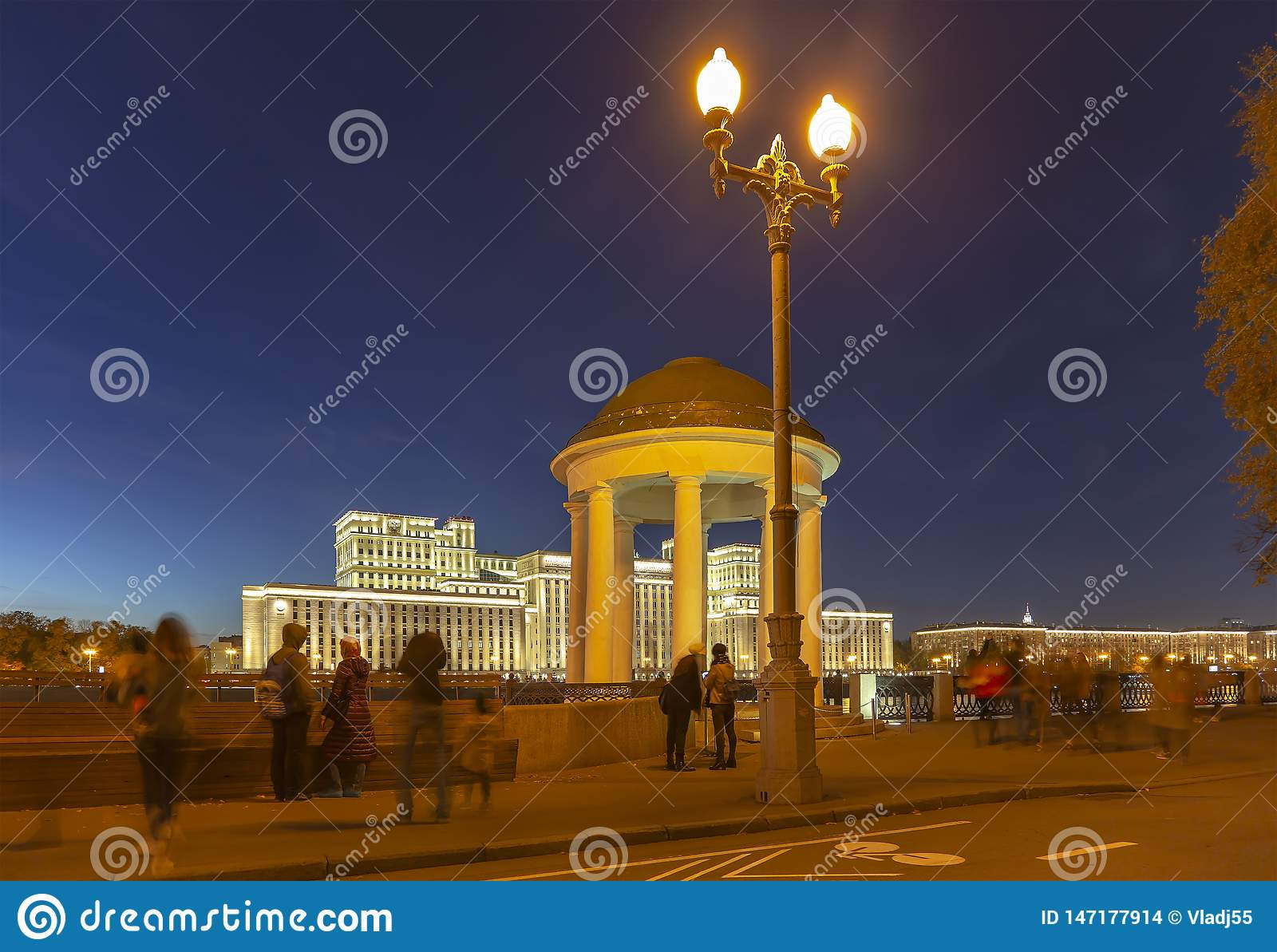 Main Building of the Ministry of Defence of the Russian Federation Minoboron and Moskva River. Moscow, Russia