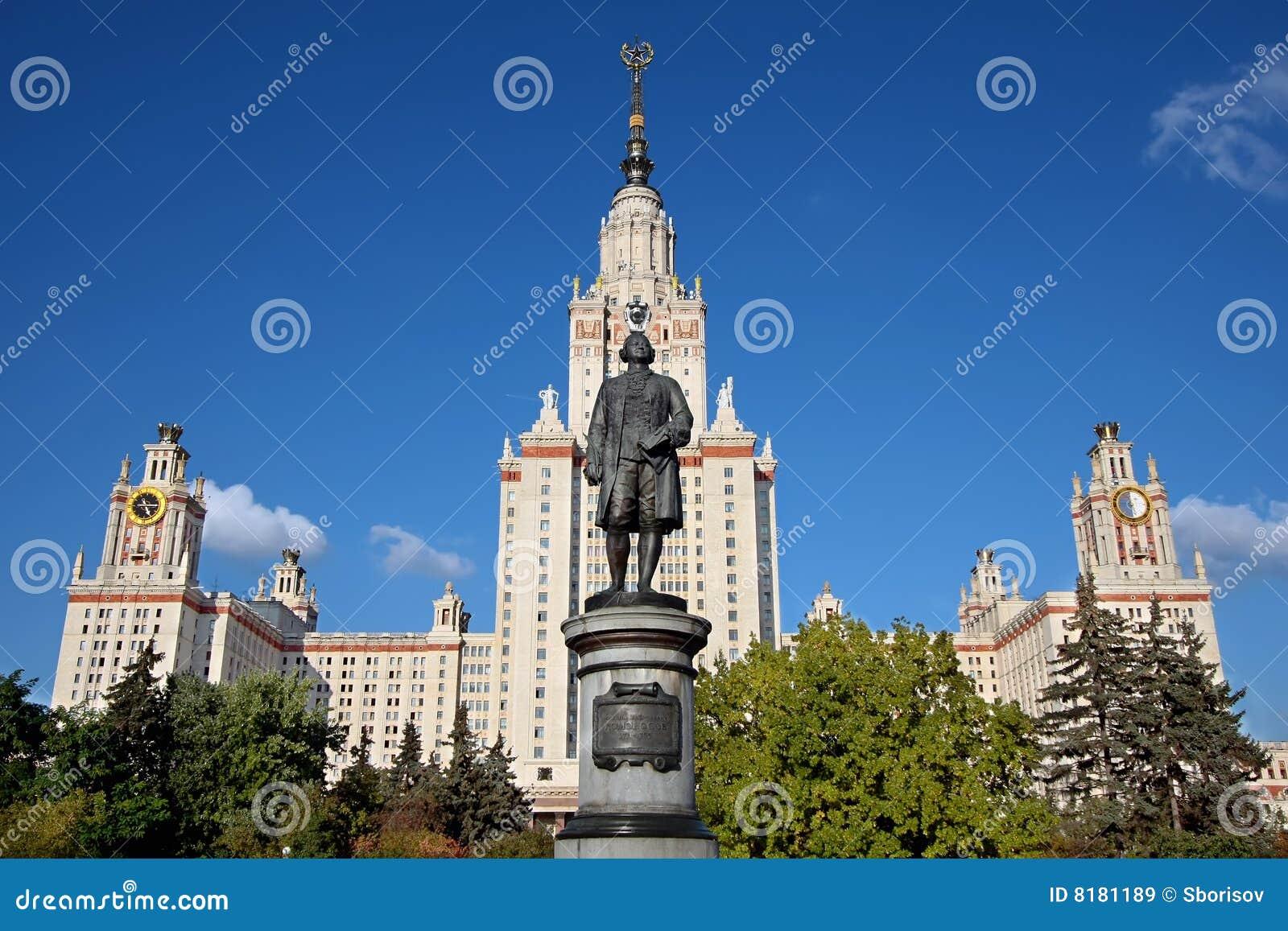 Main Russian University And 101
