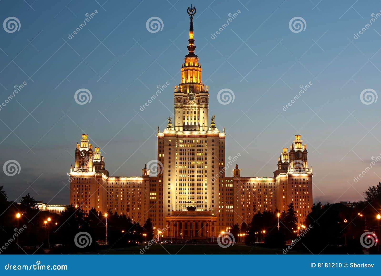 Main Russian University And 49