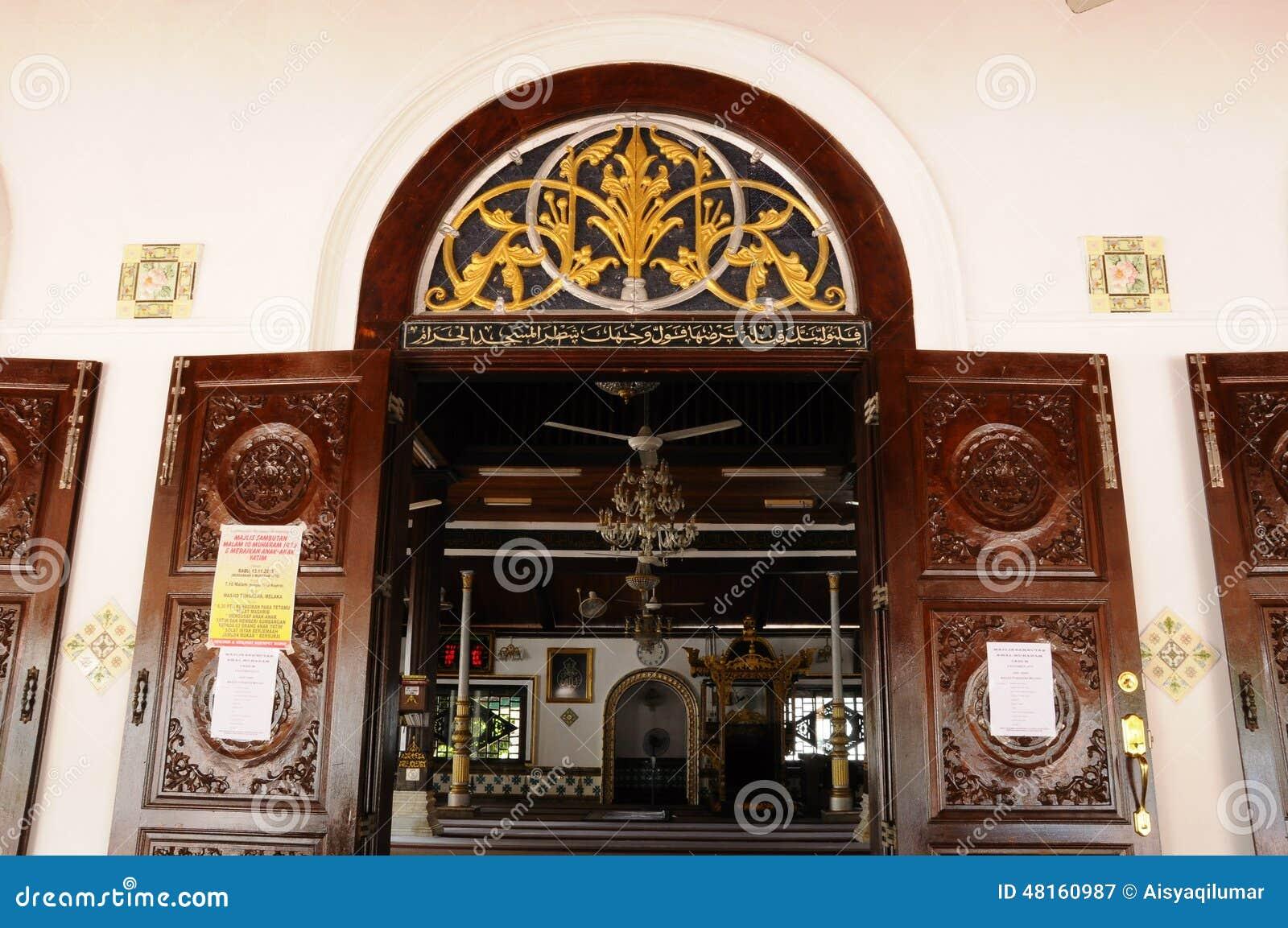 Main door of Masjid Tengkera (Tranquerah Mosque) in Malacca Royalty Free Stock Photography & Mosque Main Door Stock Photos - Royalty Free Images pezcame.com
