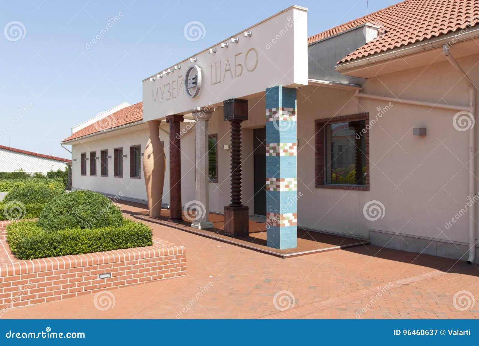 Main entrance to wine factory plant columns as symbol of greece main entrance to wine factory plant columns as symbol of greece turkey georgia swiss soviet times photo shabo odessa region biocorpaavc Gallery