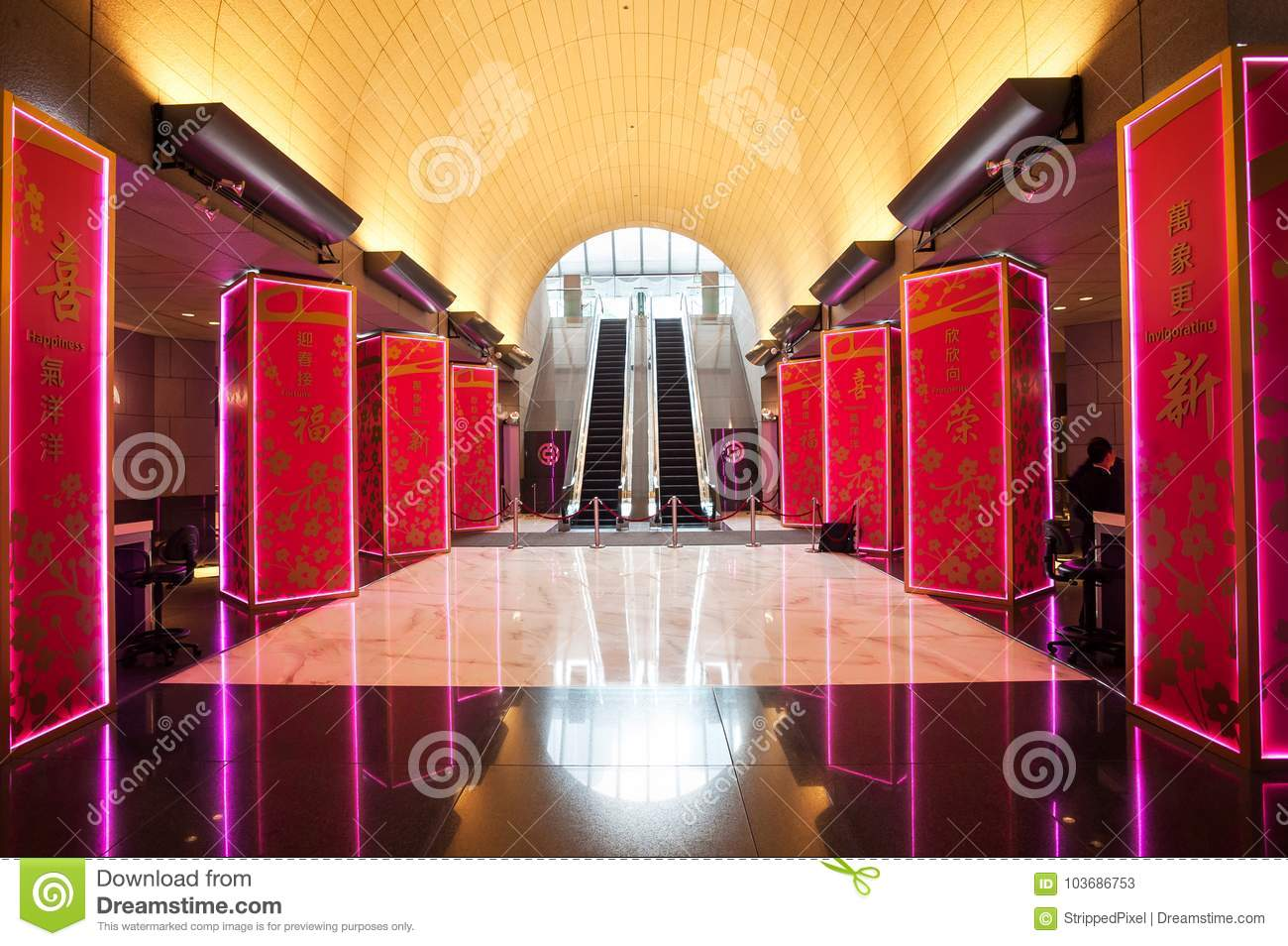 Main Lobby Of The Bank Of China Tower During Chinese New Year, H ...