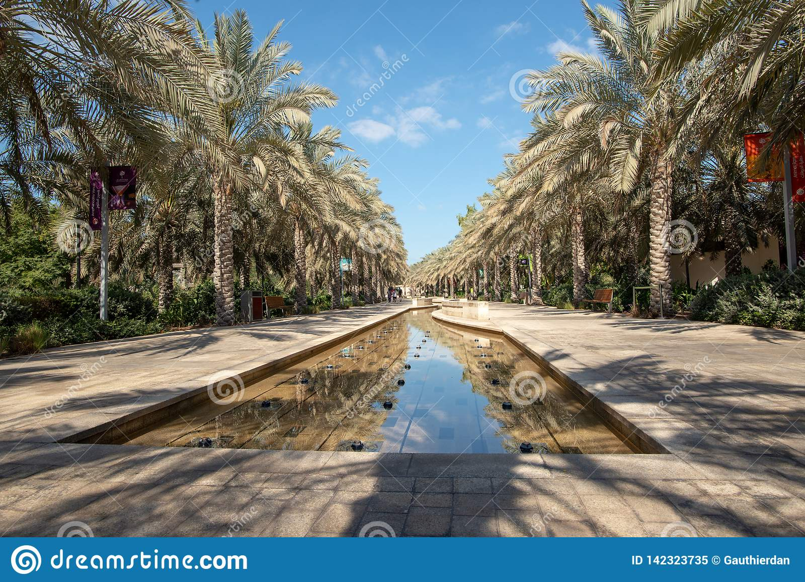 Main park alley and water feature, Abu Dhabi