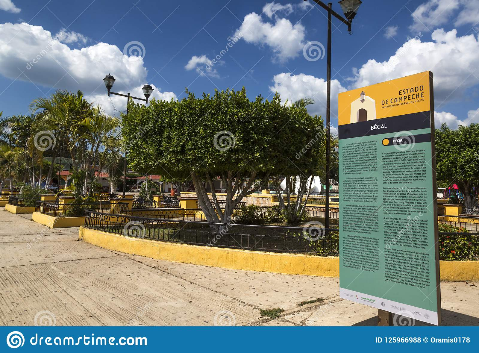 Campeche City   Military Wiki   FANDOM powered by Wikia   Campeche City Monuments