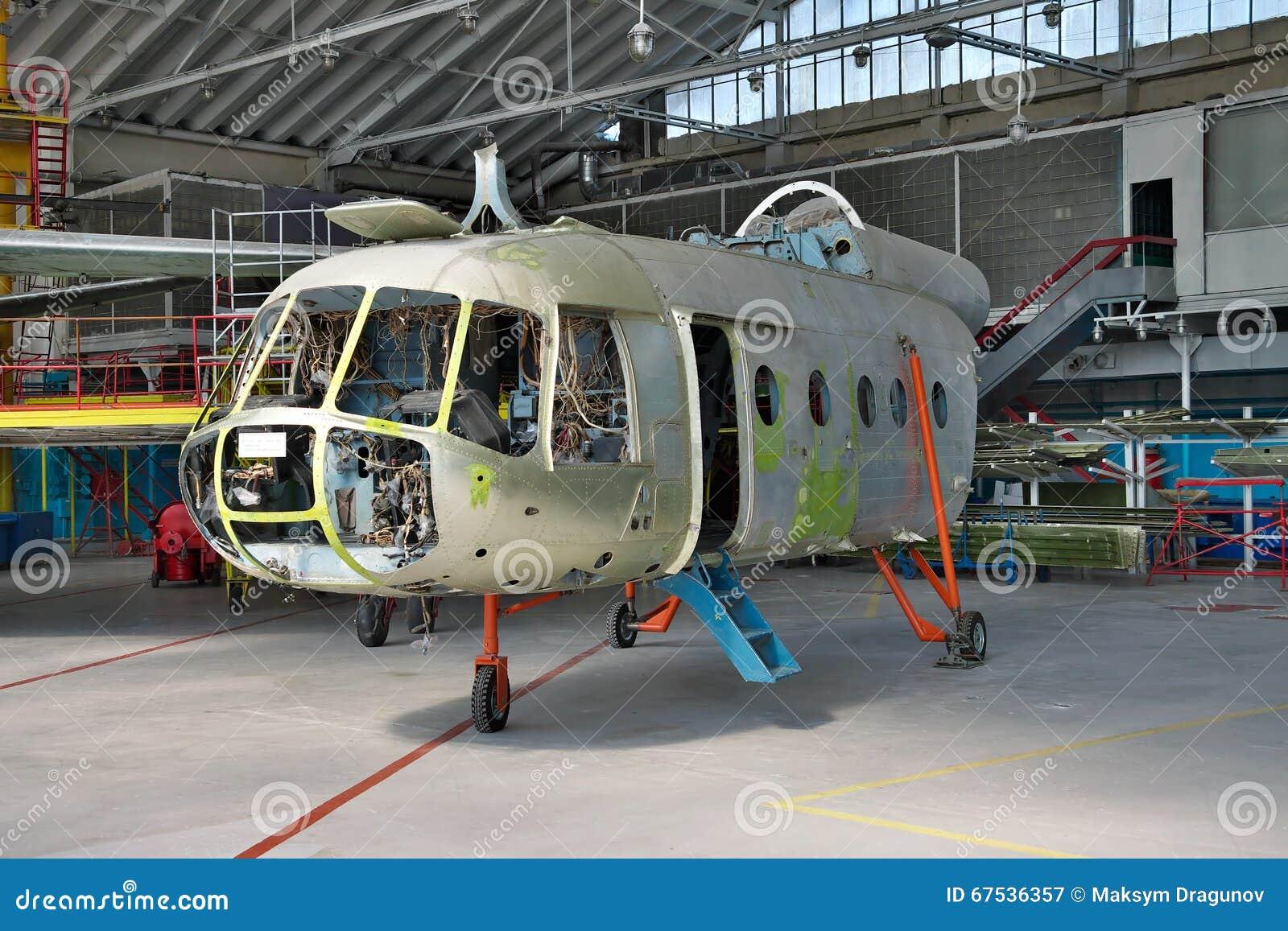 Maintenanced的直升机