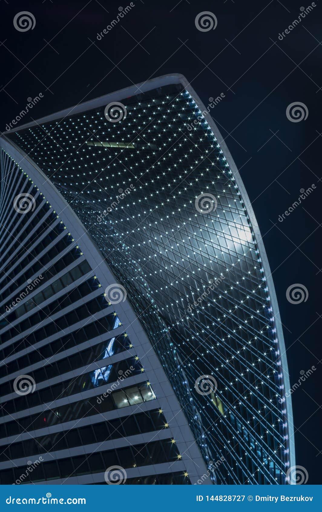 Maison de rapport Gratte-ciel la nuit Immeubles commerciaux